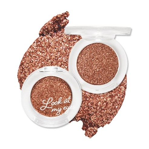 ETUDE HOUSE Look At My Eyes Velvet Eyeshadow Playing with Fire BR402 1.5g