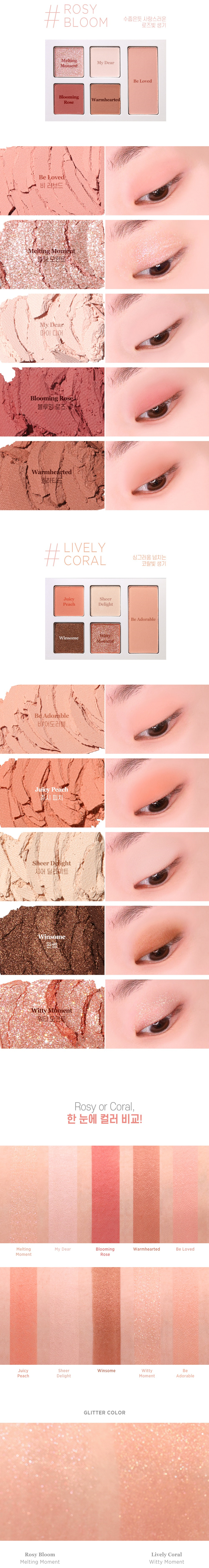 MOONSHOT Pure Layered Palette