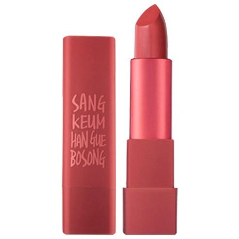 MACQUEEN Air Kiss Lipstick MLBB Coral no01 3.5g