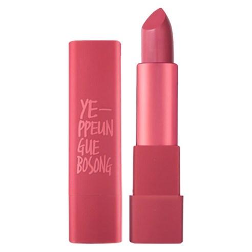 MACQUEEN Air Kiss Lipstick Pink Rose no04 3.5g