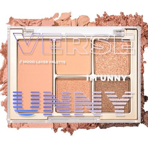 IM UNNY Mood Layer Eyeshadow Palette Autumn Mood no03 5.5g