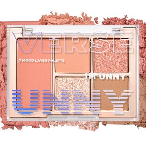 IM UNNY Mood Layer Eyeshadow Palette Daily Mood no01 5.5g