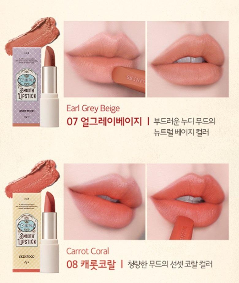 SKINFOOD Chiffon Smooth Lipstick Earl Grey Beige Carrot Coral