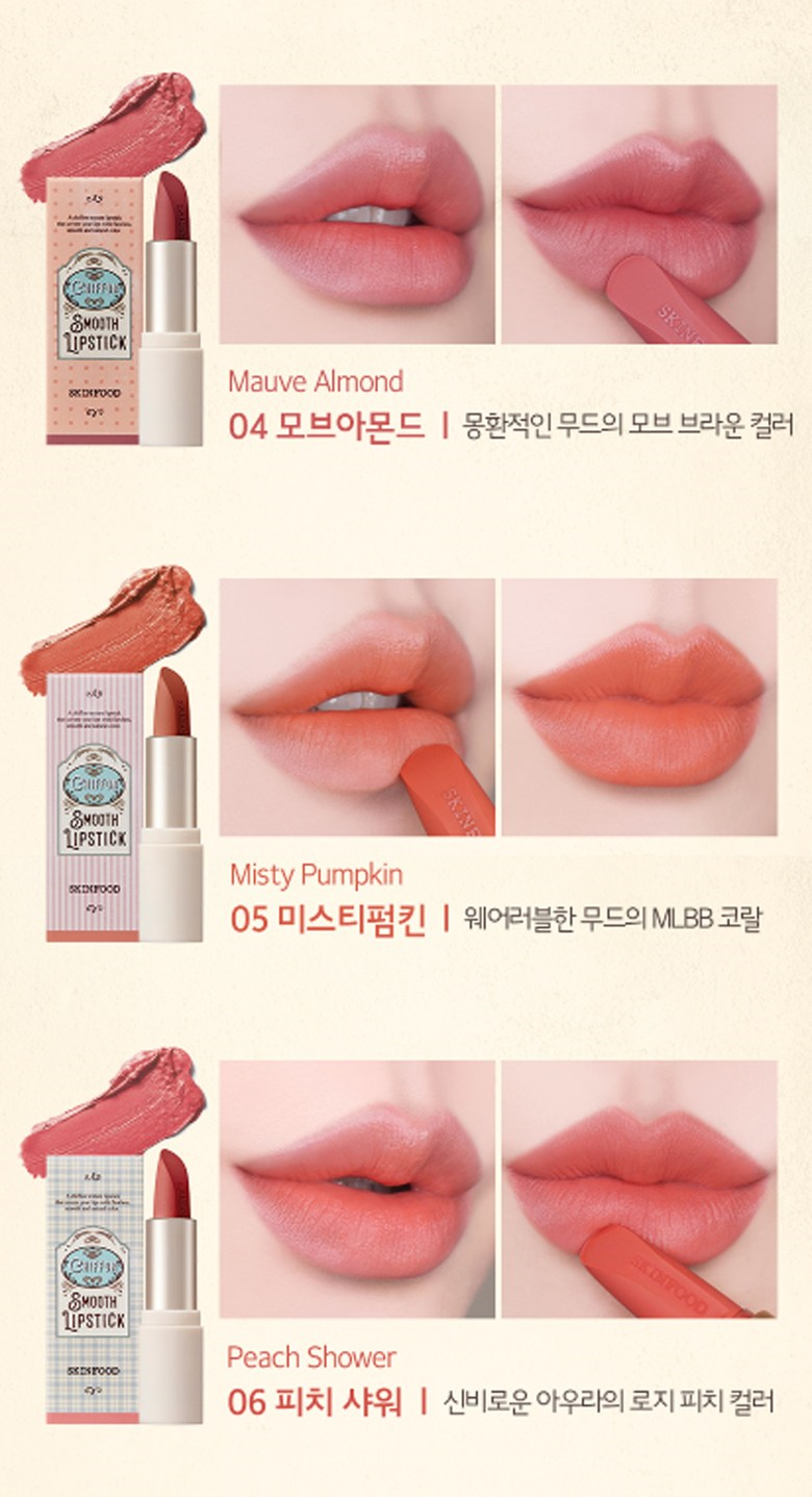 SKINFOOD Chiffon Smooth Lipstick Mauve Almond Misty Pumpkin Peach Shower