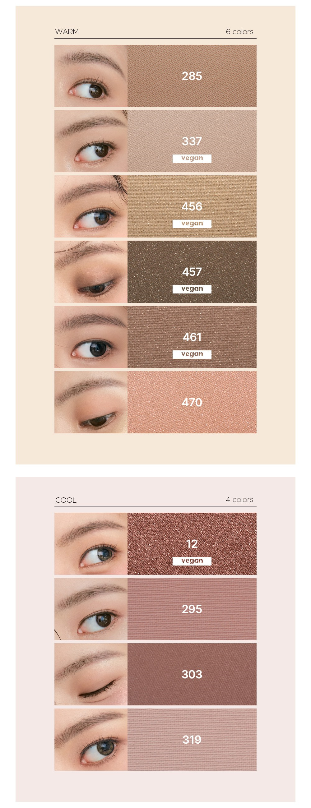 INGLOT Freedom System AMC Eyeshadow Shine
